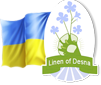 Linen of Desna